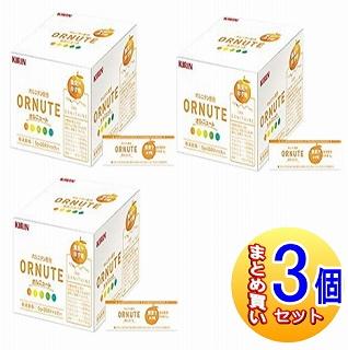 【3個セット】キリン オルニュート ゆず味(無果汁) 5g×30スティック 【小型宅配便】