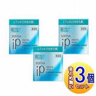 【3個セット】ソフィーナiP インターリンクセラム レフィル 55g うるおって明るい肌へ 【小型宅配便】