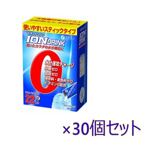 【メーカー直送】ファインイオンドリンク 22包入×30個【返品交換・キャンセル不可品】