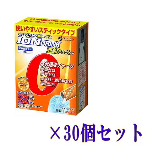 【メーカー直送】ファイン イオンドリンク亜鉛プラス みかん味 砂糖ゼロ 脂質ゼロ×30個【返品交換・キャンセル不可品】