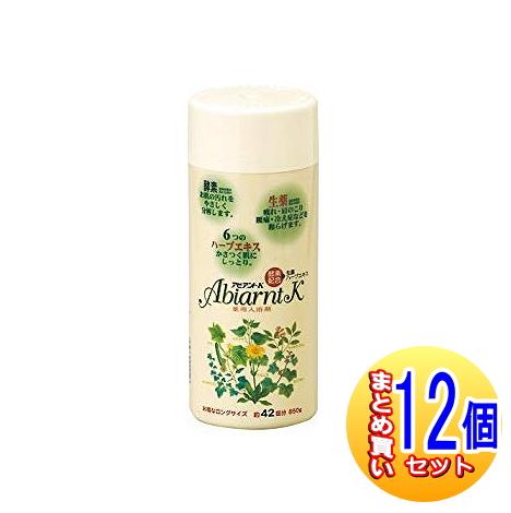 【12本セット】薬用入浴剤アビアントK 850g×12本 祐徳薬品 【小型宅配便】