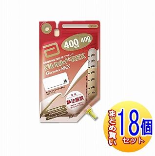 グルセルナ-REX バッグ 400mlX18個 【小型宅配便】