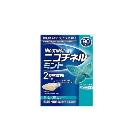 【第(2)類医薬品】ニコチネルミント 90個 GSK