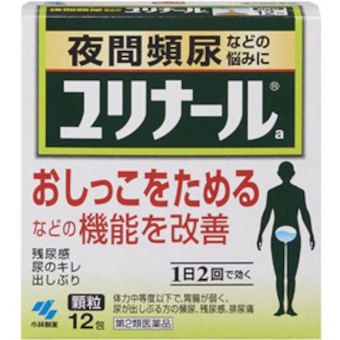 【3個セット】【第2類医薬品】ユリナールa 12包 小林製薬【メール便送料無料/3個セット】