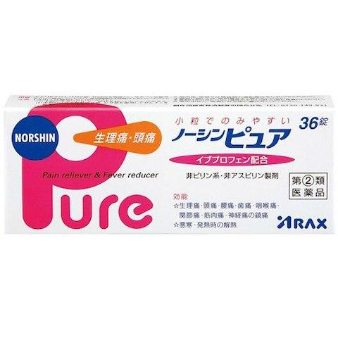 第 2 類医薬品 超激安特価 ノーシンピュア メール便送料無料 再再販 アラクス 36錠