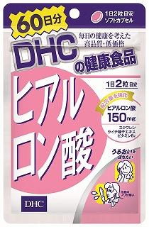 【3個セット】DHC ヒアルロン酸 120粒(60日分)【メール便送料無料】