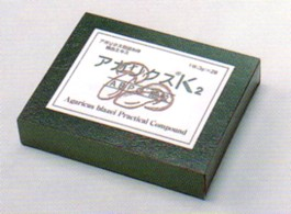 【送料無料】アガリクスk2 28袋