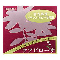 【送料無料】ケアピローサ 60袋