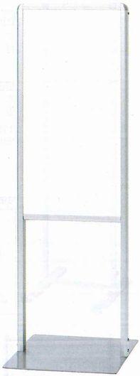 【注目!】サインスタンドAL(Bタイプ)865-192白無地(両面表示)【代金引換不可】●●●