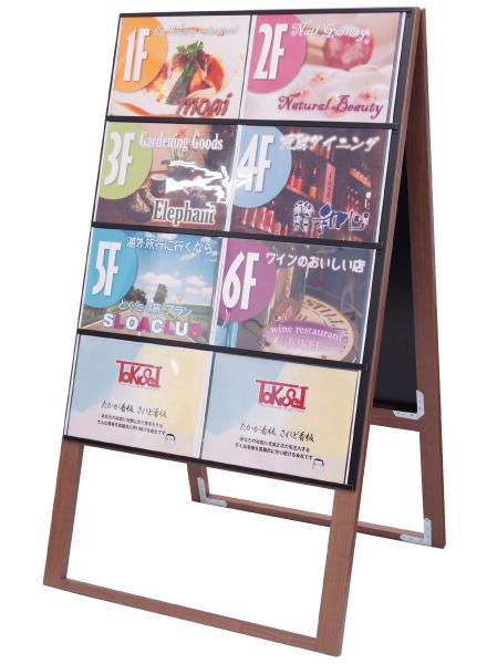 【おしゃれな木製サインスタンド】木製カードケーススタンド看板A4横16両面ハイ WD-CCSK-A4Y16RH[代金引換不可]●●●