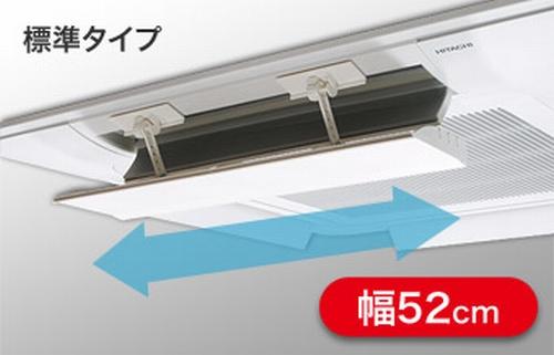 【10個セット】 アシストルーバー エアコン風調節板 両面テープ接着 アシスト・ルーバー