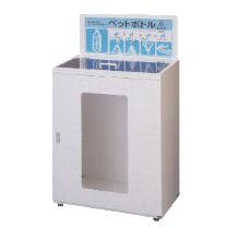 【注目!】リサイクルボックス 160リッター