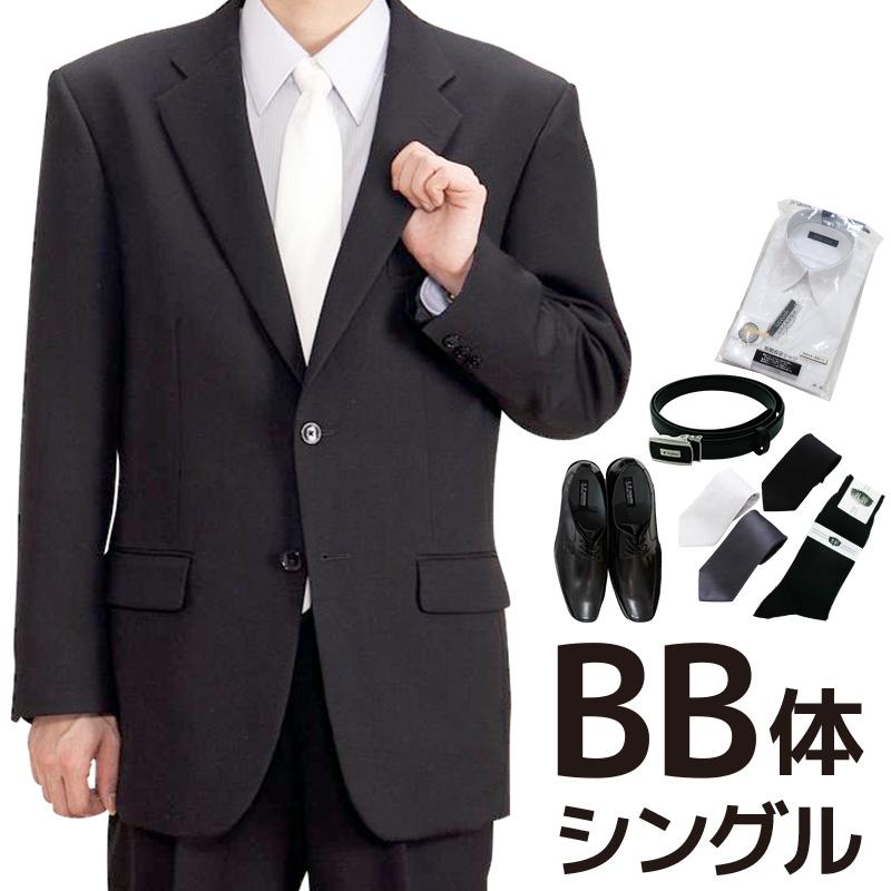 【レンタル】礼服 レンタル[BB5シングル][身長165~170][96cm][シングル][フルセット]シングル礼服 BB5 [オールシーズン][礼服レンタル][喪服レンタル]fy16REN07