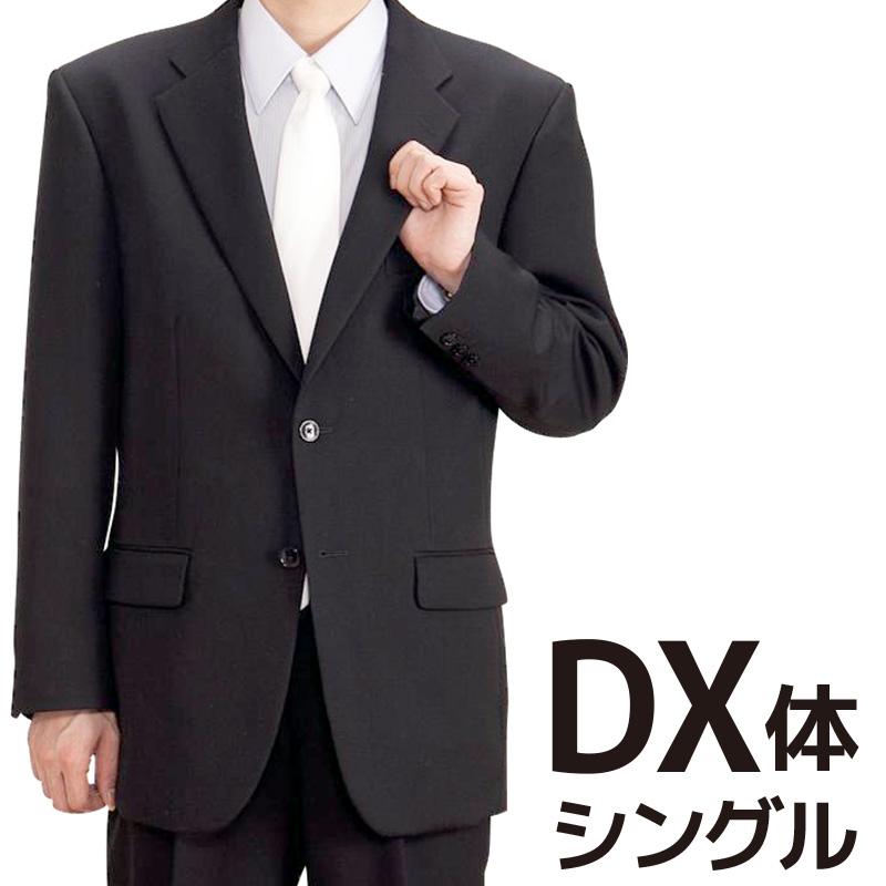 【レンタル】[ウエスト150cmまで対応][レンタル][喪服][礼服][DX体型]シングル 3つボタン 礼服 レンタル 3点セット[レンタル礼服][キングサイズ][特大サイズ][レンタルスーツ][男性][男][メンズ][お通夜][お葬式][結婚式][fy16REN07][l]