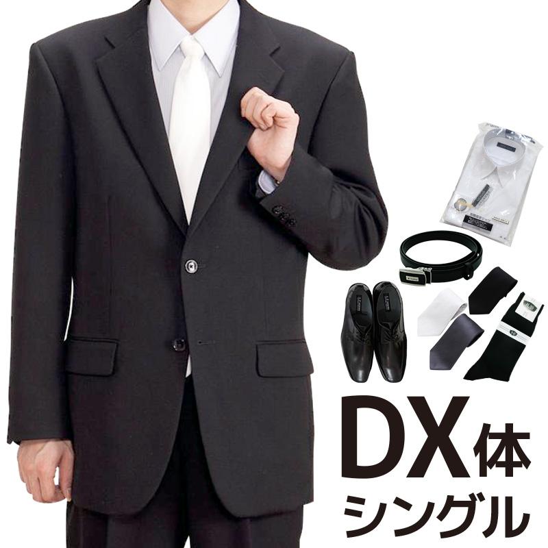 【レンタル】当日発送 礼服 レンタル[DX3Lシングル][身長180~185][103cm][シングル][フルセット]シングル礼服 DX3L[オールシーズン][礼服レンタル 男性用][喪服レンタル]fy16REN07[l]