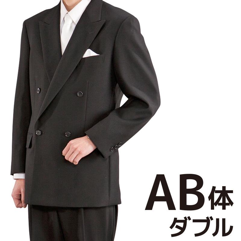 喪服 レンタル AB6ダブル 身長170~175cm ウエスト88cm ダブル礼服 オールシーズン 当日発送 身長170~175 ダブル 礼服 88cm 引出物 礼服レンタル fy16REN07 ダブル礼服AB6 数量限定 喪服レンタル