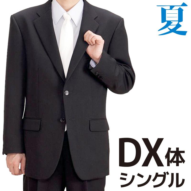 【レンタル】礼服 レンタル[DX7Lシングル][身長180~185cm][150cm][シングル]シングル礼服DX7Lシングル[サマー][礼服レンタル][喪服レンタル]fy16REN07[l]