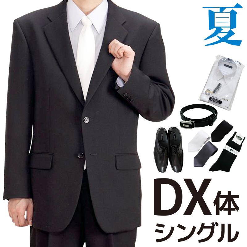 e4fa48ff949ea 喪服 レンタル[DX7Lシングル]180~185cm ウエスト150cm シングル サマー 礼服 レンタル[