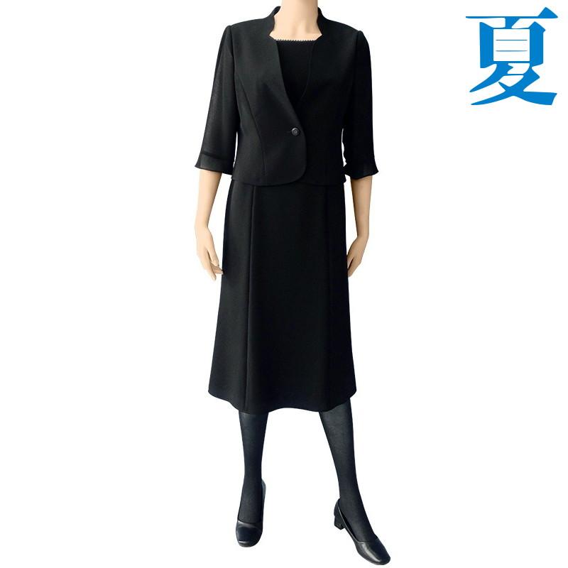 fc887ca8186c6  レンタル  女性礼服405  夏用 礼服 レンタル レディース ブラック