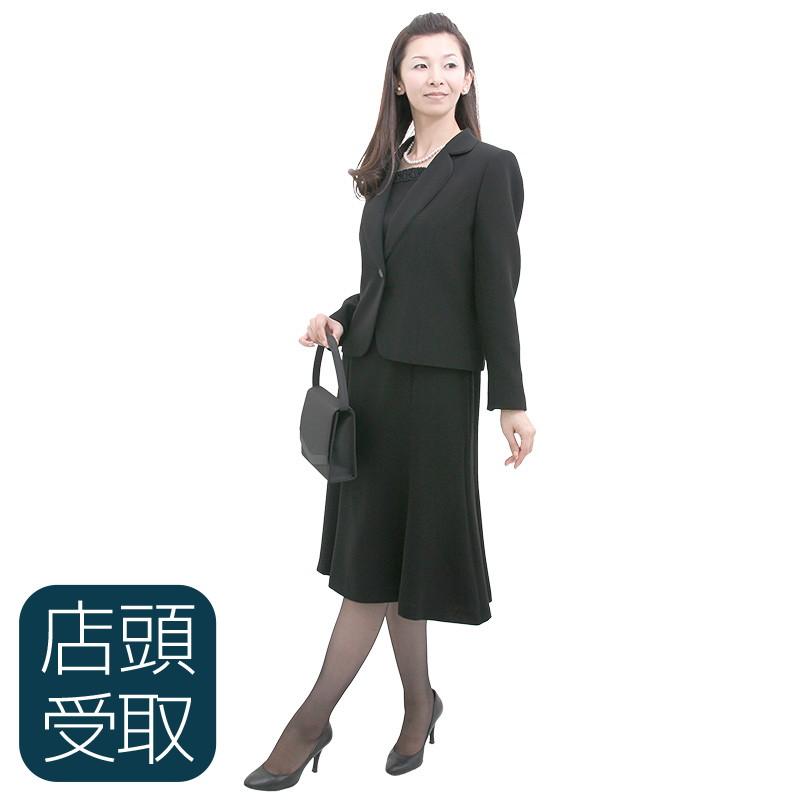 9d4de945a719f 今夜のお通夜に間にあいます 困ったときの礼服喪服レンタル 東京即日受取 ...