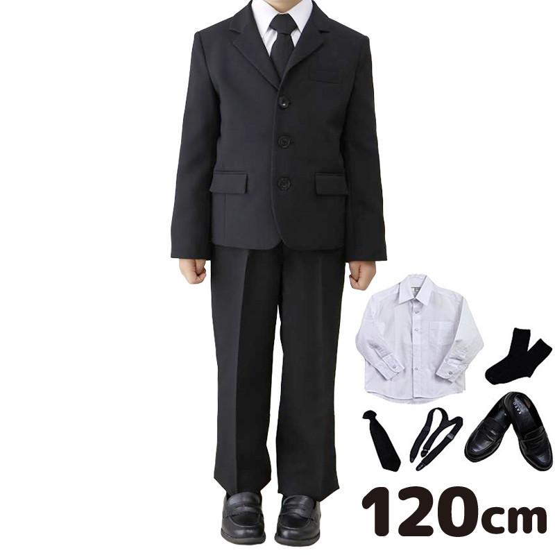 Yシャツ シューズ すべてそろったフルセットレンタル ソックス プレゼント 喪服 礼服 レンタル クリーニング不要 小物フルセット 子供 通夜 全国どこでも送料無料 結婚式 NBF00C1 葬式 スーツ ブラックフォーマル 子供服 男の子用ブラックフォーマルレンタル 5%OFF 法事 120cm