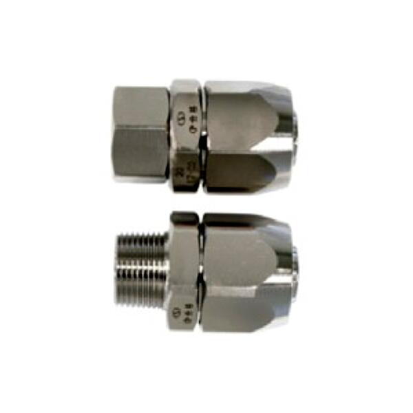 サンコー 強化ガスホース用金具セット O6 20A×R3/4・Rc3/4TU(都市ガス用)10個セット