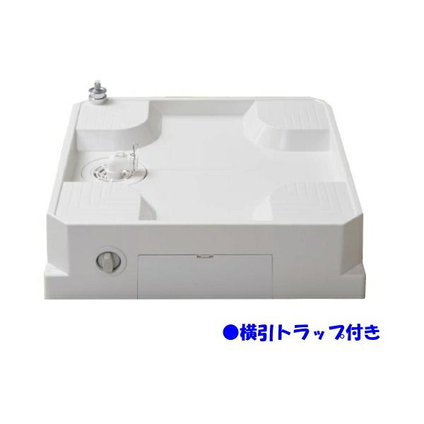 シナネン 洗濯機防水パン ベストレイ(横引トラップ付き) USBS-6464SNW