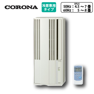 【送料無料】CORONA/コロナ◇2020年モデル 冷房専用 ウインドエアコン 4.5~7畳用 単相100V<CW-1820-W>換気機能・マイナスイオン発生機能付