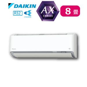 2019年モデル【ダイキン/DAIKIN】8畳用 100V ルームエアコン AXシリーズ<S25WTAXS>スマホ対応 空気清浄・除湿機能付き