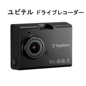 【あす楽★送料無料】ユピテル/Yupiteruドライブレコーダー<DRY-ST7000c>アクティブセーフティ機能+GPS&Gセンサー搭載!キャッシュレス ポイント還元!!