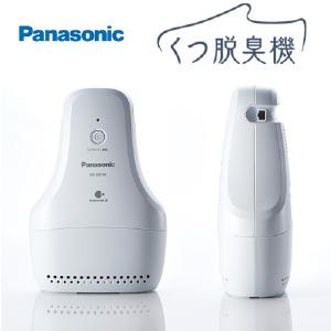 【送料無料】パナソニック( Panasonic ) 靴脱臭機 < MS-DS100 / ライトグレー > ナノイーX搭載 くつ脱臭
