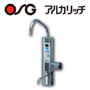 【送料無料】※代引不可※ OSG アルカリッチ<NDX-501LM>電解水素水 アルカリイオン浄水器 連続式電解水生成器 ビルトイン