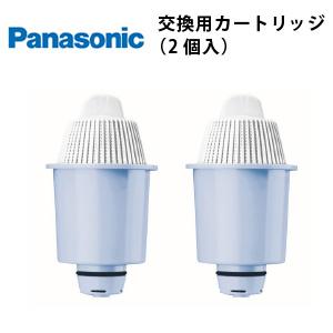 交換目安は約4ヶ月 1日2L使用時 送料無料 Panasonic ポット型ミネラル浄水器交換用カートリッジ TK-CP21C2 2個入 パナソニク キャンペーンもお見逃しなく 高級な