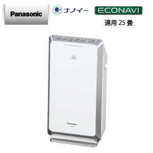 【送料無料】パナソニック(Panasonic)空気清浄機<ホワイト F-PXR55-W>ナノイー 花粉対策