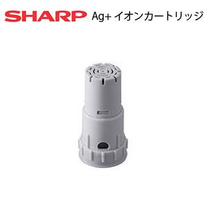 清潔 キレイな水で加湿 『1年保証』 簡単装着 交換 送料無料 シャープ 加湿 SHARP 空気清浄機用 イオンカートリッジ 売買 FZ-AG01K1 Ag+