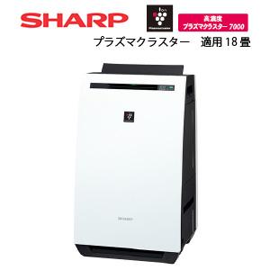 ※入荷待ち※【送料無料】シャープ(SHARP)プラズマクラスター 除加湿空気清浄機 ウィルス対策<KC-HD70-W>キャッシュレス5%還元!