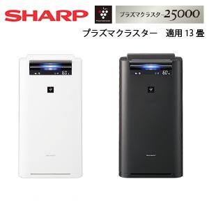 【送料無料】シャープ(SHARP)プラズマクラスター加湿空気清浄機<ホワイト系 KI-JS50-W>< グレー系 KI-JS50-H>