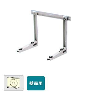コンクリート壁や2×4の壁面に直付け可能 特価 最大耐荷重80kg ※代引 トラスト 時間指定不可※ 送料無料 クイックキーパーQKKL-71 メック 2梱包