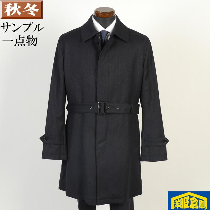 【Lサイズ】 ステンカラーコートウール100% 一点物サンプル ビジネスコート SG-L 16000 SC74080-k93-