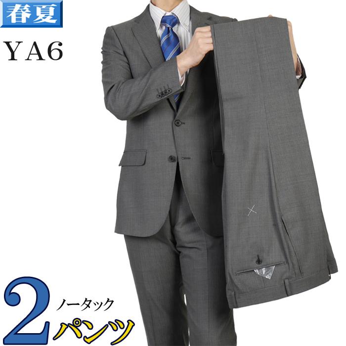 2パンツ ビジネススーツ メンズノータック スリム 全2柄 グレー/黒/ストライプTHET【YA体】 17000 RS3007-rev15-