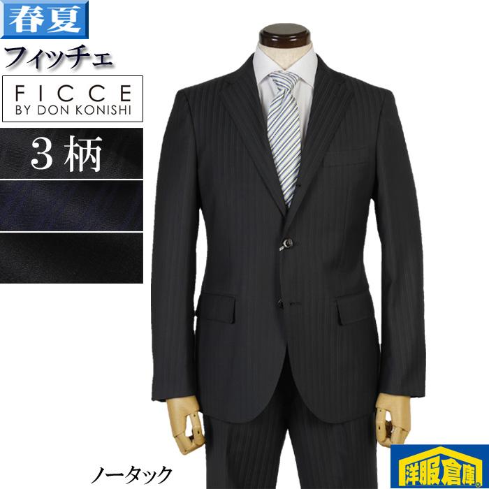 【Y/A/AB体】フィッチェ【FICCE】 段返り3釦 ノータック スリム ビジネススーツ メンズ日本製生地 全3柄 19000 wRS3038
