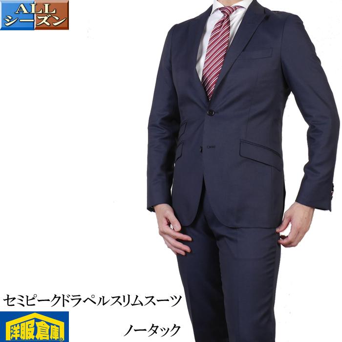 ノータック スリム ビジネススーツ メンズセミピークドラペル チェンジポケット 13000 RS4016-rev3500-g15-