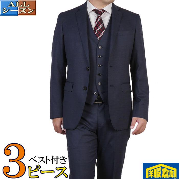 スーツ スリーピース ノータック スリム ビジネススーツ メンズ3ピース センターベント【YA7】16000 RS4024-rev5000-