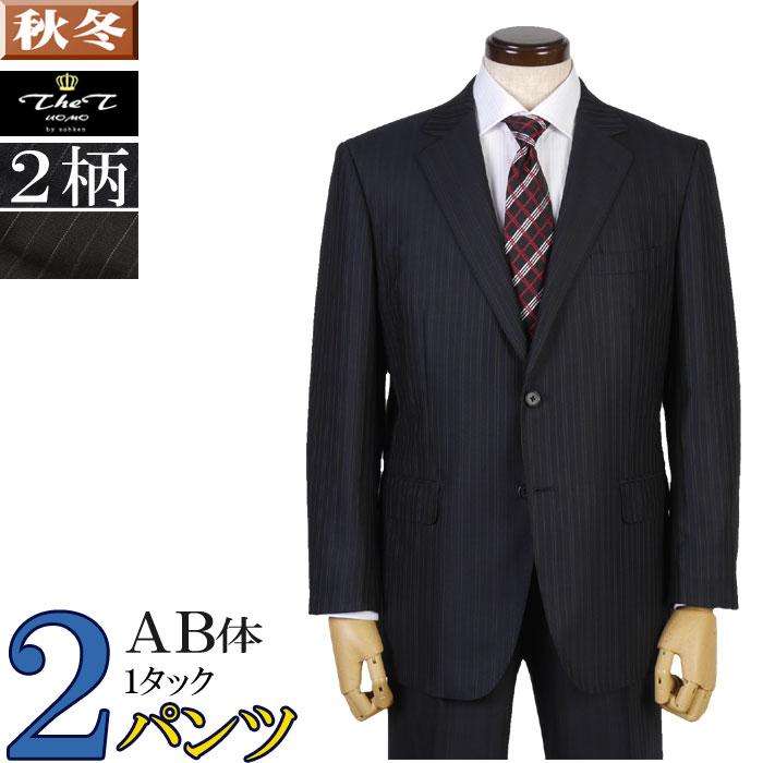 2パンツ 1タック ビジネススーツ メンズTHET【AB体】全2柄 17000 RS4103-g2-