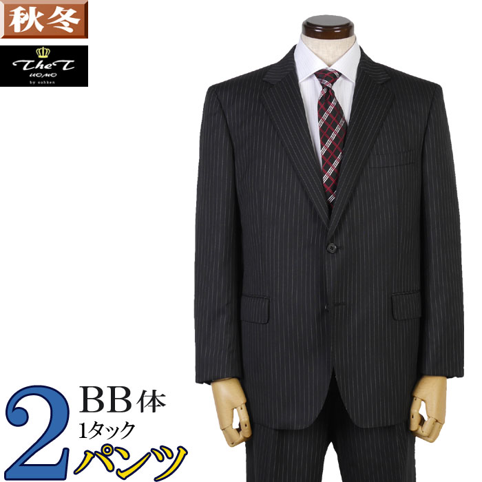 2パンツ 1タック ビジネススーツ メンズストレッチ素材THET【BB体】17000 RS4105-end5000-