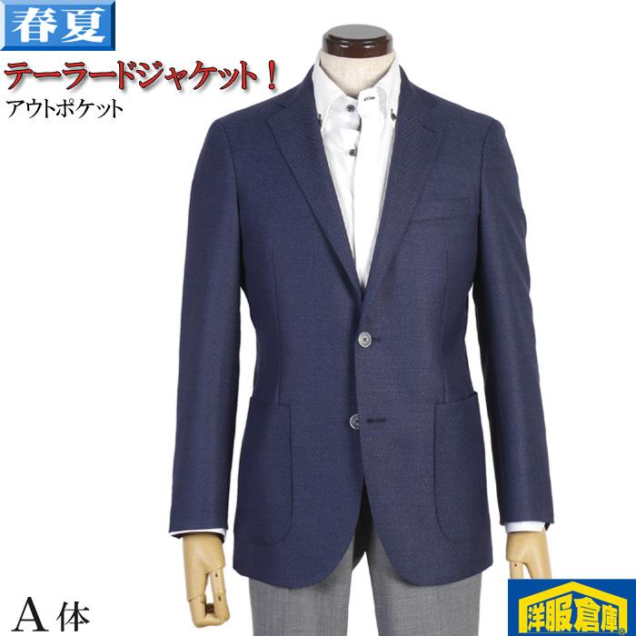 【A体】テーラード ジャケット メンズアウトポケット 紺織り柄 17000 tRJ5012