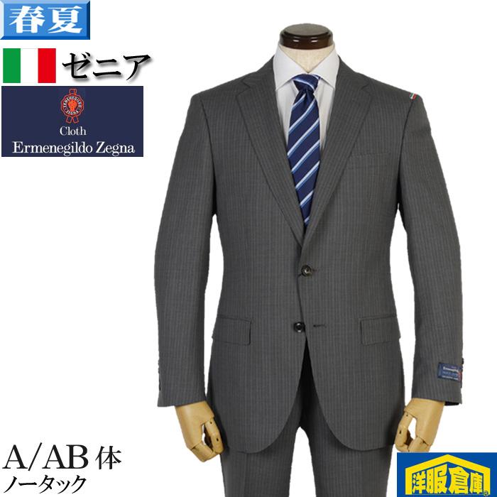 【BB体】【Ermenegildo Zegna】ゼニア「COOL EFFECT」クールエフェクトノータック スリム ビジネス スーツ メンズ全3柄 39000 tRS5025