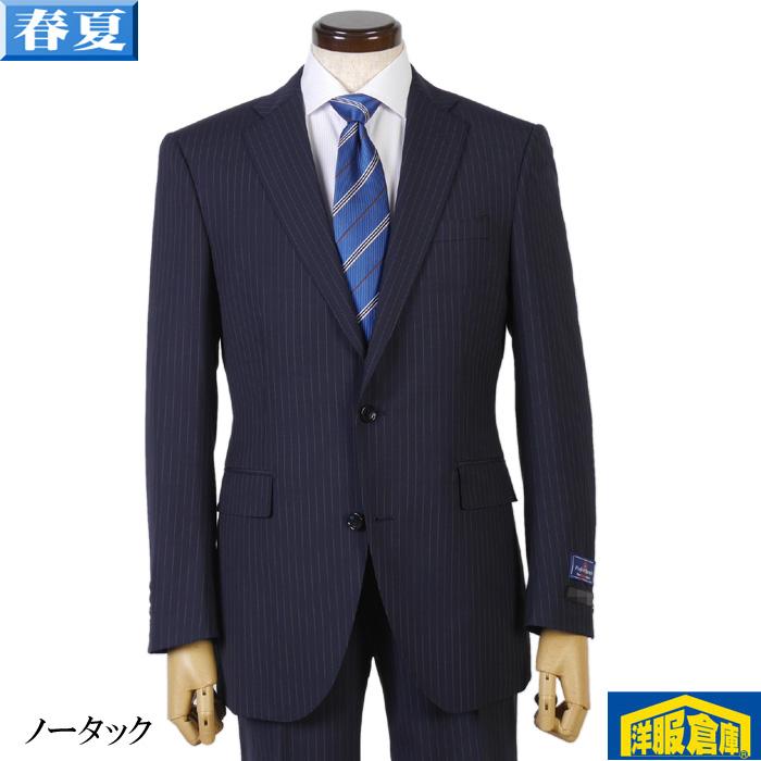 ノータック スリム ビジネススーツ メンズストレッチ素材【A3/AB3/BB3】20000 tRS5043