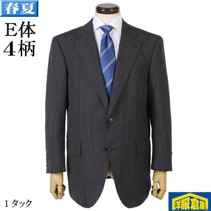 【E体】1タック ビジネススーツ メンズ毛90% 綿10% 18000 全6柄 tRS5111