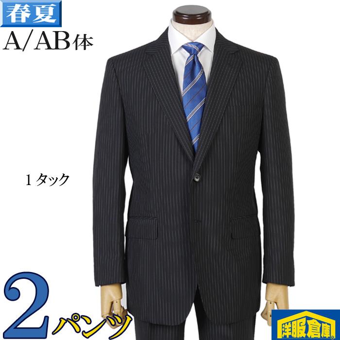 【A/AB体】2パンツ 1タック ビジネススーツ メンズグレー/ストライプ 14000 tRS5119